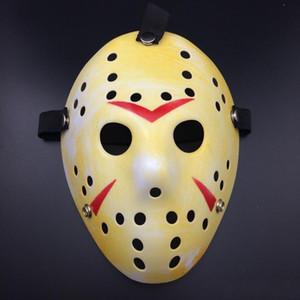 Máscaras Do Partido Do Vintage de ouro Delicada Jason Voorhees Freddy Festival de Hóquei Máscara Do Disfarce de Halloween Frete Grátis