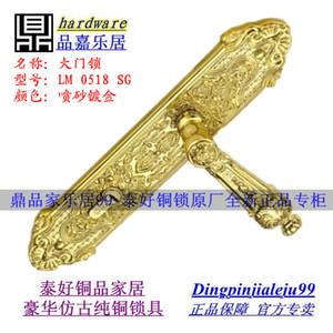 Autentica Taiwan goodlink topsystem rame serrature di rame europeo camera da letto interna porta LM 0518 3G