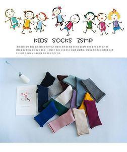 Nouveau Arrivé Chaussettes Pour Enfants En Coton Doux Kawaii Animal Miki Panda Fox Motif Filles Garçons Chaussettes Chaud Chaussettes Enfants Pour 1-10 Ans