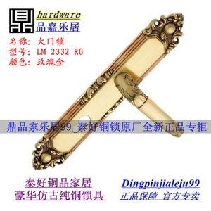 Autentica Taiwan goodlink topsystem rame serrature di rame europeo camera da letto interna porta LM 2332 RG