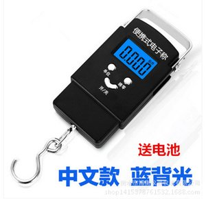 En gros balance électronique portable balance de pesage électronique portable suspendu échelle 50kg cuisine électronique dit