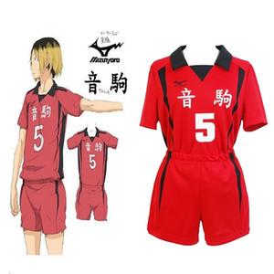Großhandels-Haikyuu !! Nekoma Gymnasium Kenma Kozume Kuroo Tetsuro Volleyball Sportbekleidung Team Cosplay Kostüme Größe XS-XXL Kostenloser Versand