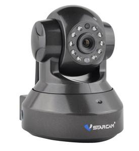 VStarcam C37A 1.3MP HD IP 카메라 무선 960P IR 컷 적외선 2 웨이 오디오 모션 알람 보안 실내 IP 카메라