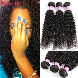 Hot vente brésilienne du Pérou malaisienne Kinky Curly cheveux humains Extensions Cheap Remy Cheveux bouclés Ponytail Bundles Virgin Hair Bundle offres