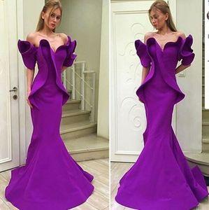 2019 фиолетовый органза пятно Дубай арабские платья русалки без плеча ну вечеринку вечернее платье оборками труба спинки платье выпускного вечера
