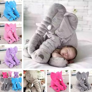 5 цвет LJJK277 слон подушка baby doll дети спят подушка подарок на день рождения INS Поясничная подушка длинный нос слон кукла мягкий плюш IB253