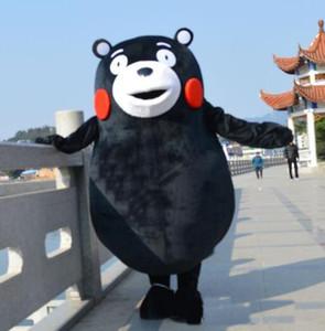 2017 завод сделал популярные Кумамон талисман костюмы мультфильм черный медведь костюмы