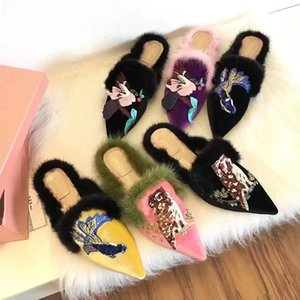 Broderie Glitter Fur Mullers Chaussures pour femmes talon plat Bout pointu Slip on Fall Pantoufles