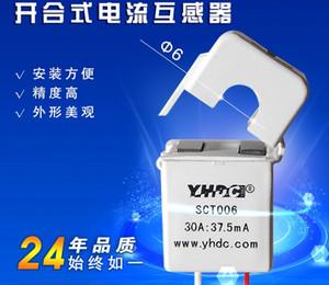 5pcs Retractable Current Transformer Sensor 30A 37.5MA ROHS Compliance