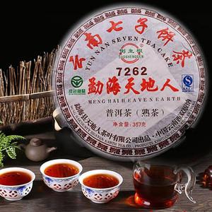 Yunnan Menghai Classic 7262 Super Ripe Puer Tè cinese Shu Pu'er Pu Er Pu-erh 357g