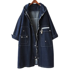 SuperAen Denim Trench Coat per le donne Autunno e inverno sciolto New Wild Pluz Size Fashion Cotton Casual Women Denim Trench Coat