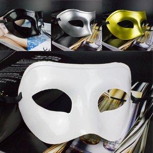 Men Pure Color Masquerade Máscaras Halloween Party Half Face Máscaras de PVC Graduation Christmas Carnival Máscaras Black White Gold Silver