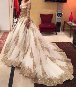 Две пьесы вечерние платья Саудовская стиль длинные рукава вечерние платья Sexy иллюзия золото бисером мяч платья 2016 свадебные