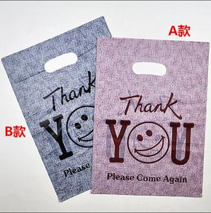 """Al por mayor-200pcs / lot """"gracias"""" Impreso plástico reciclable útiles bolsas de embalaje Compras bolso de mano Protable Boutique Gift Carrier"""