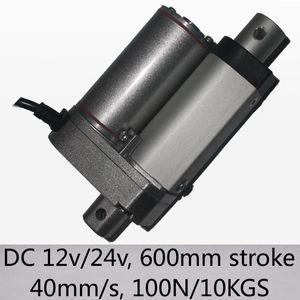 "24 ""/ 600mm 긴 스트로크 선형 액추에이터 40mm / s 속도 100n 10kgs 부하 용량 전기 dc 12v 및 24v"