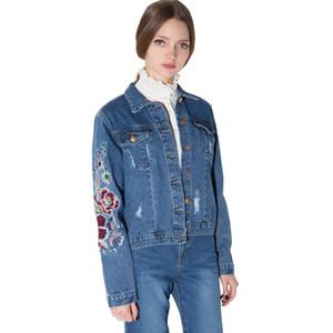Mulheres Elegante Bordado Jaquetas Jeans 2017 Moda Vintage Único Breasted Básico Casaco Fino Casaco de Jean Outerwear