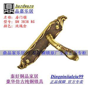 Authentische Taiwan Goodlink Topsystem Kupfer Kupfer Schloss europäischen antiken Schlafzimmer Türgriff Schloss SM3838 RG