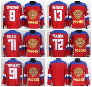 Copa do mundo de 2016 Rússia Hockey Jerseys cor vermelha 8 Alex Ovechkin 13 Pavel Datsyuk 71 Evgeni Malkin 72 Artemi Panarin 91 Vladimir Tarasenko