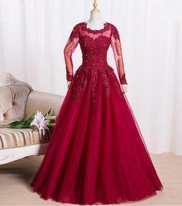 جديد وصول أم العروس Dresse كم طويل الساحرة ألف خط تول زين مطرز فساتين رسمية حار مخصص