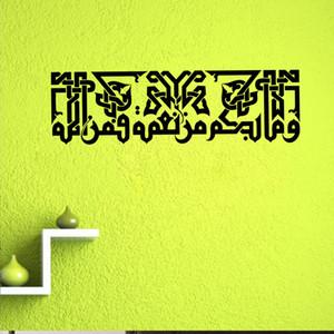 Decalques de Parede De Musselina islâmica Sala Fundo Applique DIY Parede Decoração Papel De Parede Arte Removível PVC Wall Applique