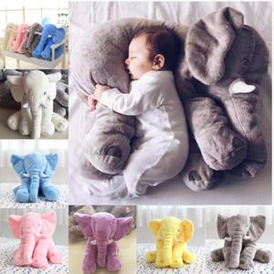 뜨거운 코끼리 베개 아기 인형 어린이 수면 베개 생일 선물 INS 허리 베개 긴 코 코끼리 인형 부드러운 플러시