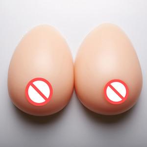 Удобные силиконовые бюстгальтеры для бюста с искусственной грудью 1 пара 1000г
