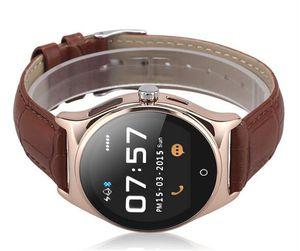 RWATCH R11 Smart Watch 적외선 원격 컨트롤러 심박수 통화 / SMS 무료 DHL 배송