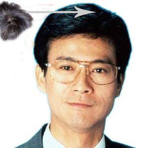 0% Натуральные Натуральные Волосы Человека Короткие Полные Парики Подлинная Мужская Парикмахерская Toupee
