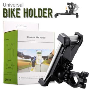 Supporto universale per bici Supporto per manubrio per bicicletta regolabile a 360 gradi per dispositivo GPS per smartphone con scatola al dettaglio