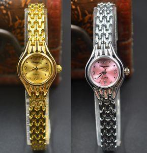 orologio in acciaio Chaoyada ragazza Donne polso Piccolo 704 squisita d'argento di quarzo in oro Moda cinghia braccialetto ed elegante metallo Jxvqp