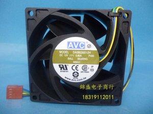 AVC 8038 0.85A DA08038B12H 80 * 80 * 38MM ventilador de refrigeración 12V control de la temperatura PWM de 4 hilos
