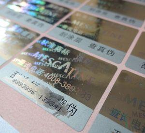 10000 قطعة / مجموعة! ملصقا التسمية الهولوغرام الليزر مخصصة مع الصفر قبالة طلاء ، رمز فريد من نوعه على كل ملصق! تصميم مجاني