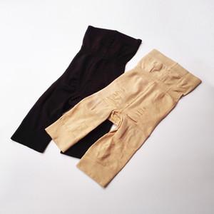 Ücretsiz nakliye California Güzellik Zayıflama Pantolon vücut şekillendirme 300pcs kaldırın / lot toptan