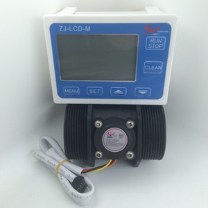 "Wholesale-G 2"" inch DN50 Flow Rate Water Sensor Meter+LCD Digital Display Control Programmable"