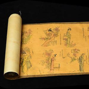 İpek: Chamber Chinese Qunfang Scroll Eski Boyama Kırmızı Naa08 KVAFJ