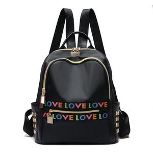 Kadınlar için omuz çantası blackpack 2017 yeni Kore tarzı moda rahat trendy kampüs öğrenci çantası basit yumuşak deri sırt çantası