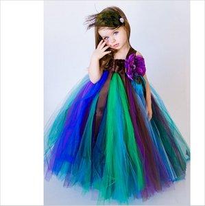 Noël / Costumes de Pâques Filles Mesh Bunny Robes / Ballet Danse Fille Vêtements / Performing Color Peacock Princess Dress / Enfants Vêtements