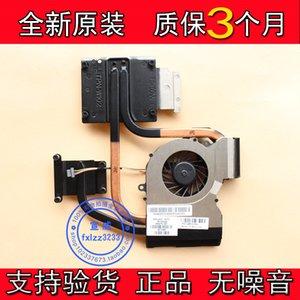 Dispositivo di raffreddamento 665278-001 per HP padiglione DV6-6000 DV7-6000 dv6 DV7 dissipatore di calore per computer portatile con ventola