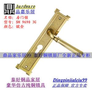 Autentica Taiwan goodlink topsystem rame blocco di rame Europeo antico camera da letto maniglia serratura SM9690 3G