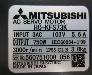 1PCS Mitsubishi AC Servo Motor HC-KFS73K Free Expedited Shipping HCKFS73K New In Box