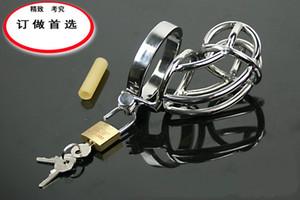 Bdsm sm sex toys Piccolo dispositivo di castità in acciaio inossidabile (cintura di castità maschile in metallo cintura di castità maschile st