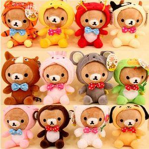 Sucker ile Toptan-Ücretsiz Kargo 12pcs / lot Yeni Rilakkuma Bebekler Burç Maskot Kostümler giyerek, güzel Peluş Oyuncak Doldurulmuş Hayvan Bebekler