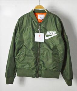 Chaquetas de béisbol de hombre traje de vuelo GD de la marca japonesa wave casual MA1 Shawn yue chaqueta de bombardero con relleno
