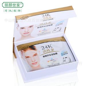 Горячие 24K Gold BIO-коллагеновая маска для лица активного золота кристаллический порошок Увлажняющий антивозрастной уход за кожей лица Маска для ухода за кожей Продукт