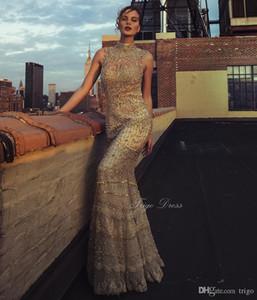 2016 Amazing Luxury Gold Beaded Mermaid 이브닝 가운 디자이너 하이 넥 백 레스 파티 파티 댄스 파티 드레스