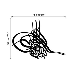Musselina islâmica decalque adesivos de parede home decor wall art mural poster diy home decoração papel de parede decorativo parede applique arte gráfica
