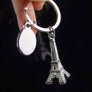 مصغرة الديكور برج برج ايفل كيشاين ، باريس تور ايفل كيشاين مفتاح سلسلة مفتاح حلقة رئيسية حامل هدايا تذكارية