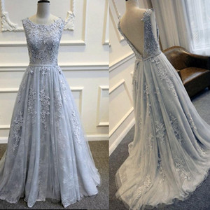 Modest Full Lace Elie SAAB Abiti da sera Abbigliamento da sera 2018 Sheer Neck Appliques Aperto Indietro A Line Sweep Train Light Blue Prom Party Gowns