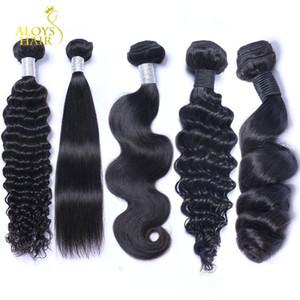 브라질 버진 헤어 바디 웨이브 / 스트레이트 / 느슨한 / 딥 컬 / 곱슬 곱슬 곱슬 / 변태 스트레이트 인체 헤어 위브 번들 Brazillian Remy Hair Extensions