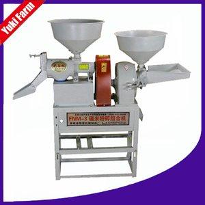 Arroz Moinho Preço Máquinas Mini Arroz Moinho De Arroz Máquina De Trituração De Moagem com Britador De Mandíbula Triturador De Milho Chilli Em Pó Máquina de Moer